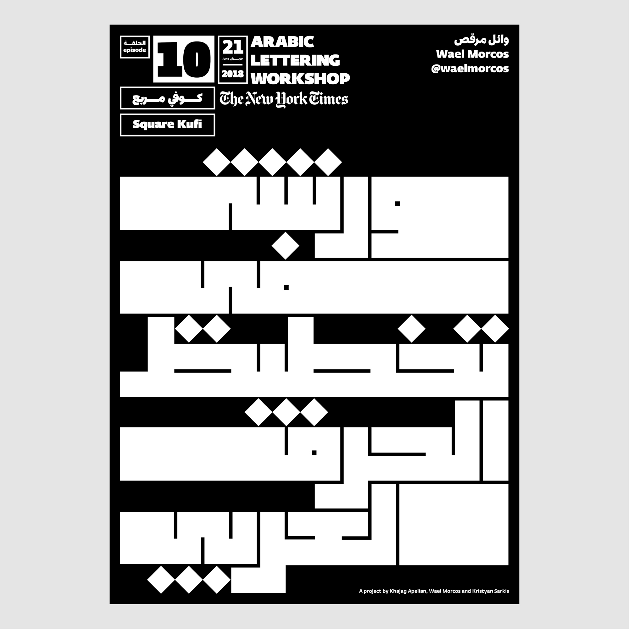 ALW-Posters-Web-SQ-10