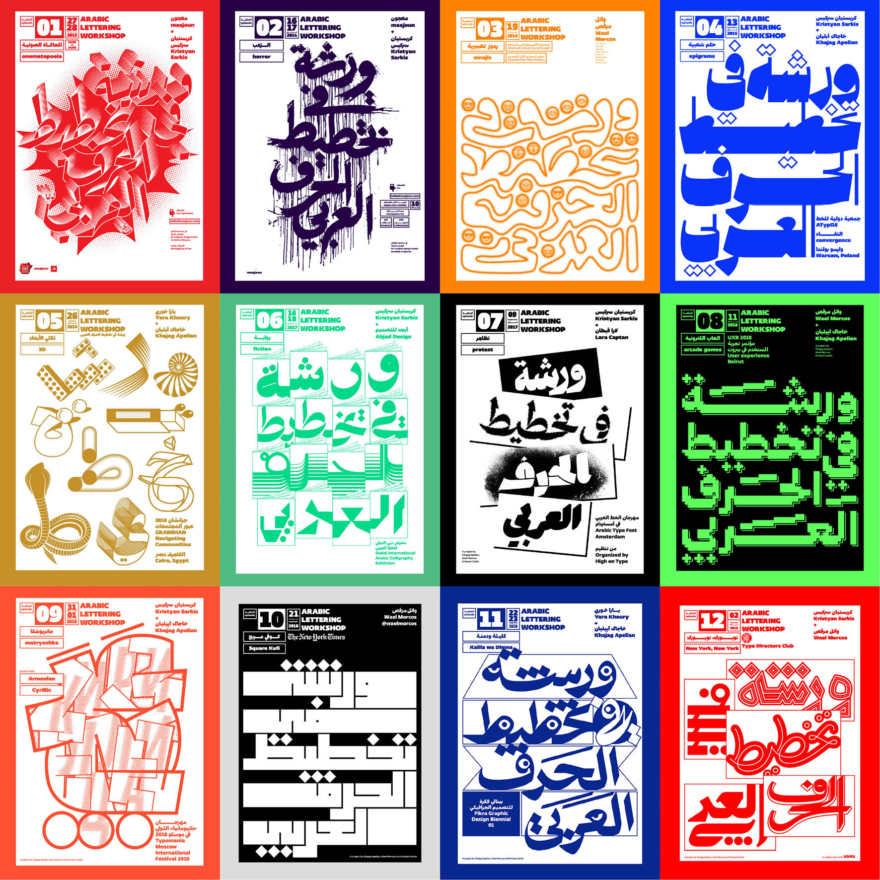 Arabic Lettering Workshops
